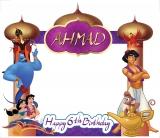 Aladdin Frame Small Size