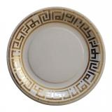 Kufi Key Dinner Plate