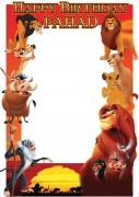 Lion King Theme Frame x-Large Size