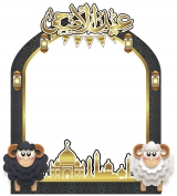 Eid Frame Small Size